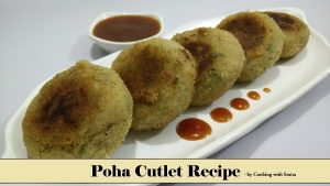 Poha Cutlet Recipe Image