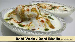 Dahi Vada - Dahi Bhalla Recipe