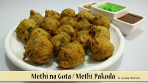 Methi Pakoda / Methi na Gota Recipe