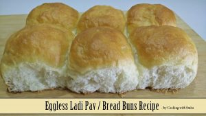 Eggless Ladi Pav Bread Buns Recipe