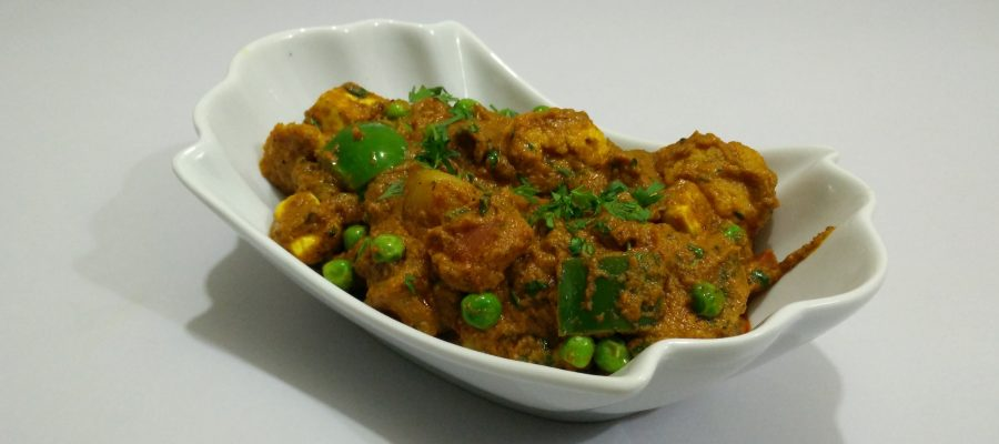 Mix veg Sabzi Recipe