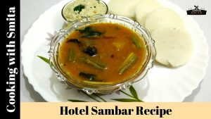 Hotel Sambar recipe by cooking with smita