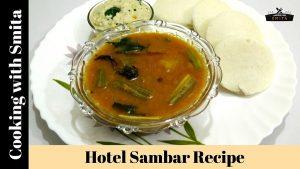 Hotel Sambar recipe by cooking with smita