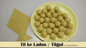 Til ke Ladoo Recipe