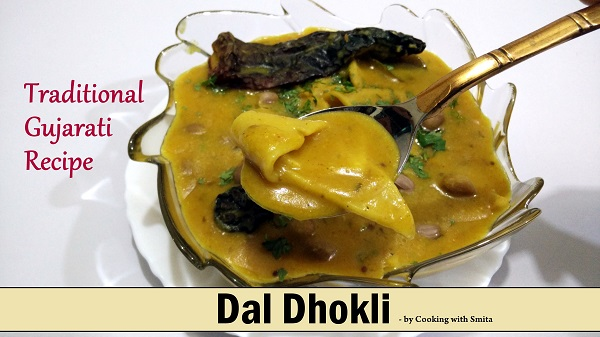 Dal Dhokli Traditional Gujarati Recipe