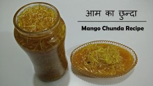 Aam ka Chunda - Mango Pickle Recipe