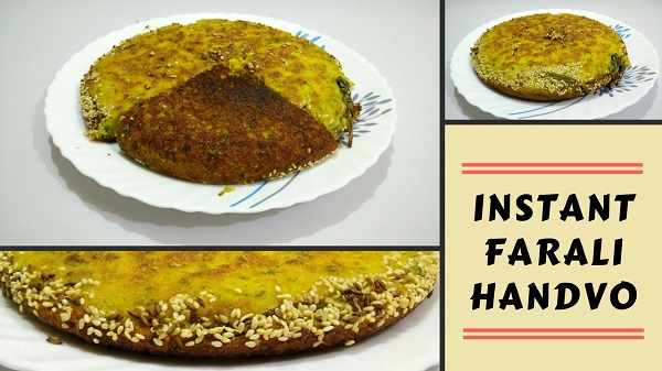 Instant Farali Handvo | Fasting Food Recipe