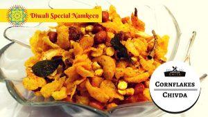 Cornflakes Chivda Diwali Special Namkeen