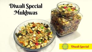 Diwali Special Mukhwas / Homemade Mouth Freshener