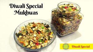 Diwali Special Mukhwas / Homemade Mouth Freshener