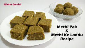 Methi Pak - Methi Ke Laddu - Fenugreek Barfi - Winter Special Recipe
