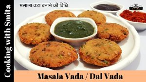Masala Vada by Cooking with Smita