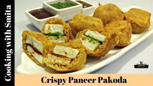 Paneer Pakoda/Paneer Pakora Recipe