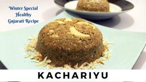 Kachariyu Recipe by Cooking with Smita