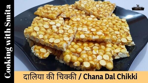 Chana Dal Chikki Recipe