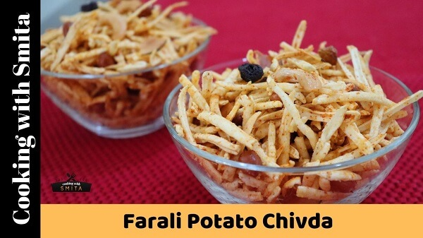 Farali Potato Chivda Recipe by Cooking with Smita